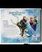 Замръзналото кралство: Книга с 8 шаблона за рисуване - 5t