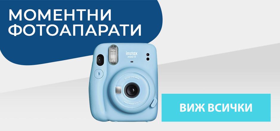 Моментни фотоапарати