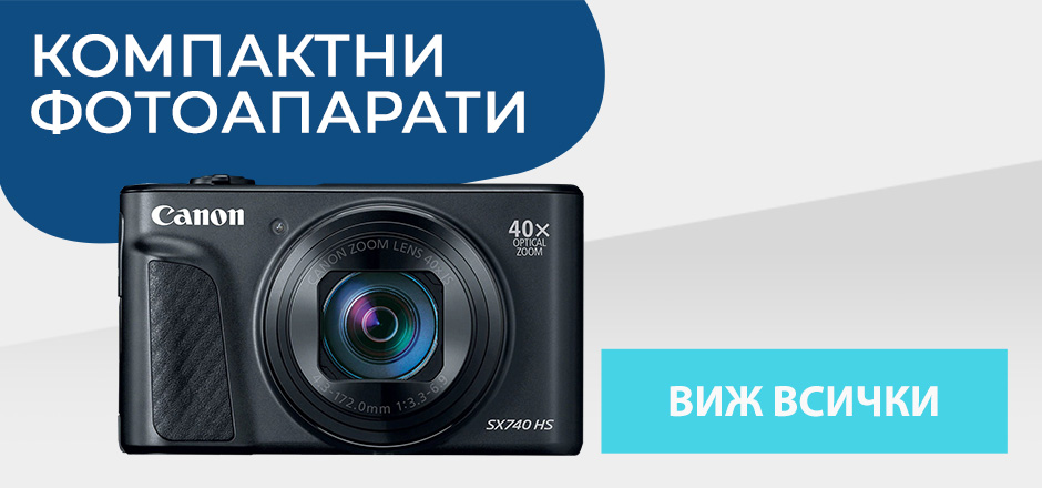 Компактни фотоапарати