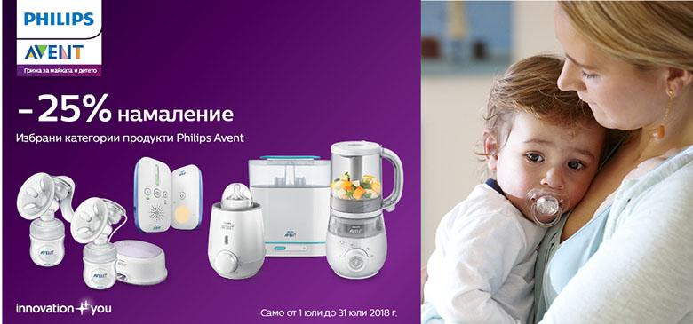 -25% Philips Avent