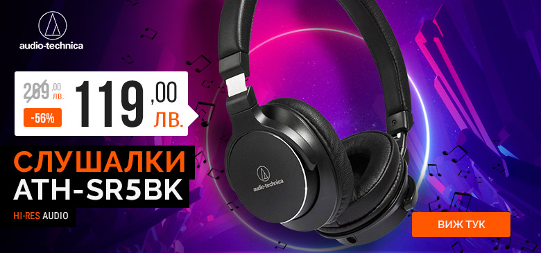 Слушалки Audio-Technica ATH-SR5BK с -56% отстъпка!