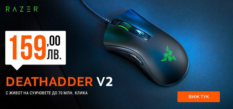 Запознай се с новата DeathAdder V2!