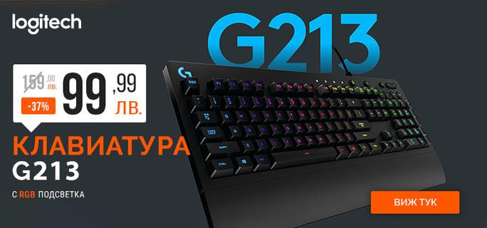 Клавиатура Logitech G213 с -37% отстъпка