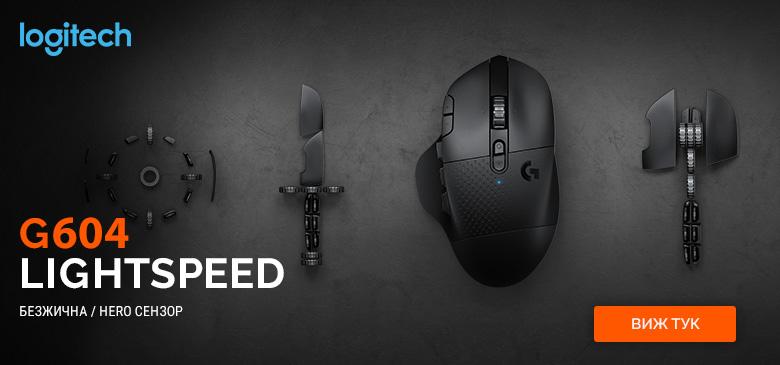 Безжична мишка Logitech G604 Lightspeed!