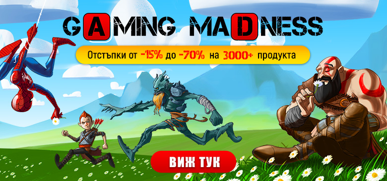 Gaming madness