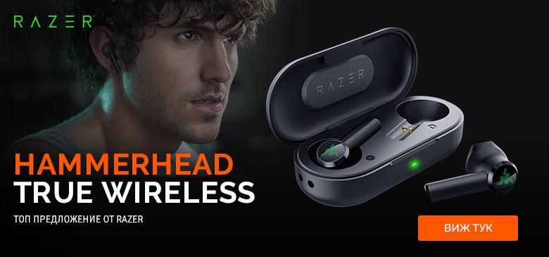 Слушалки Razer Hammerhead True Wireless!