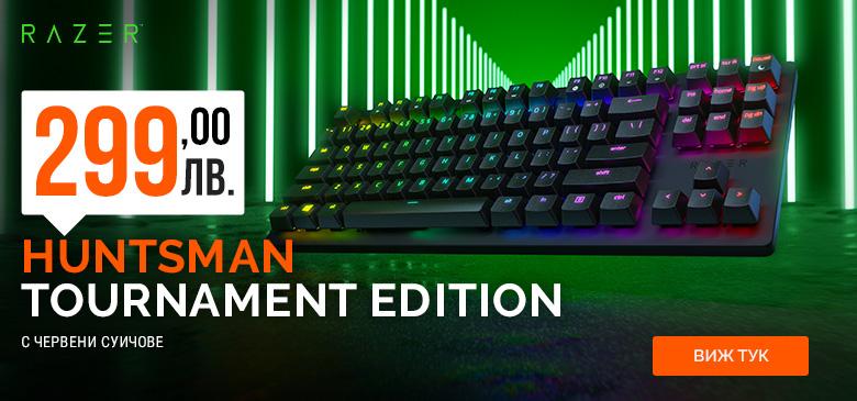 Запознай се с Razer Huntsman Tournament Edition!