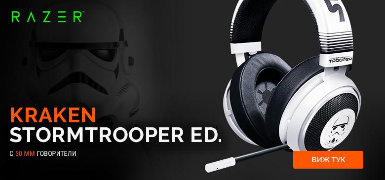 Слушалки Kraken - Stormtrooper Edition вече на склад!