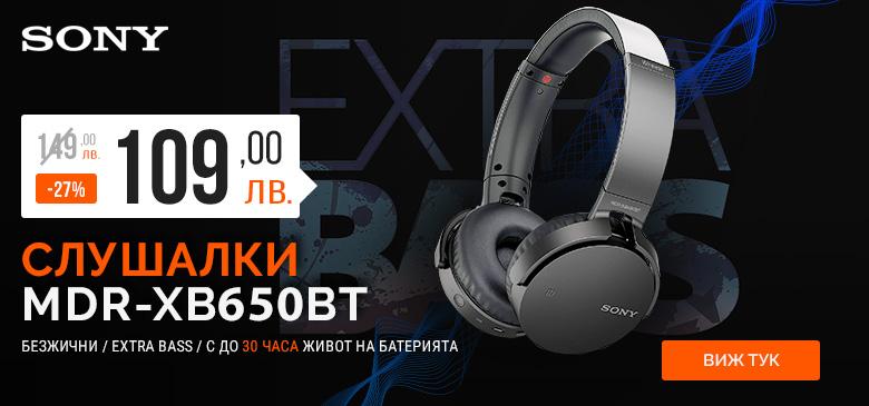 Слушалки Sony MDR-XB650BT с -27% отстъпка!