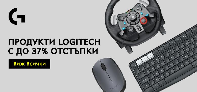 Logitech с до -37%