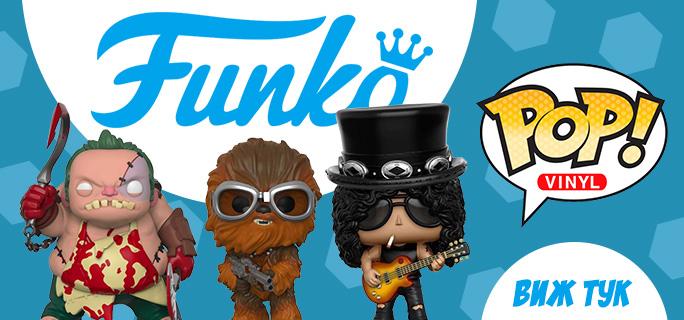 Фигури и ключодържатели от Funko