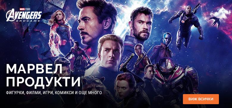 Marvel Endgame промо