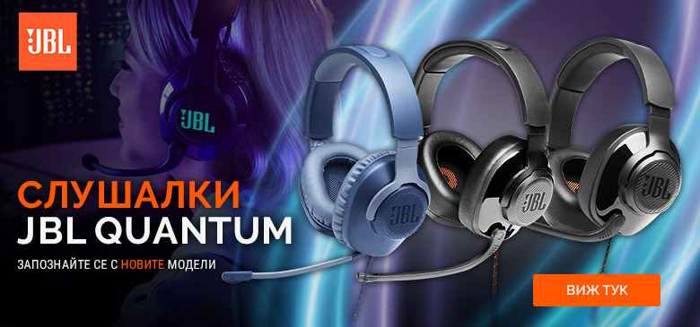 Гейминг слушалки JBL - Quantum!