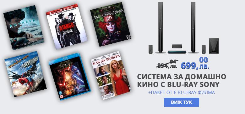 Sony BDV-E4100 + 6 Blu-ray филма
