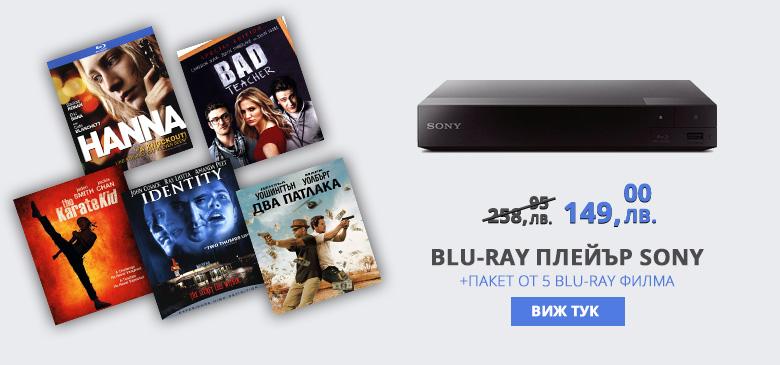 Sony BDP-S1700 + 5 Blu-ray филма