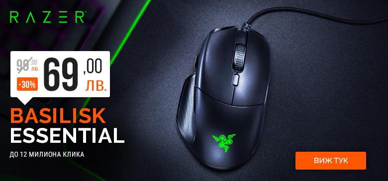 Razer Basilisk Essential с -30%