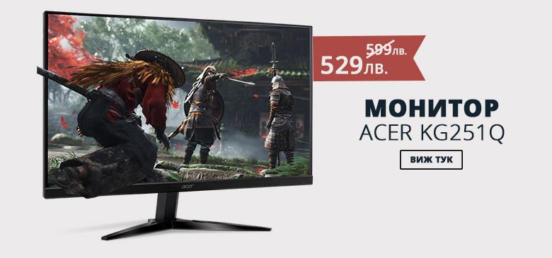 Acer KG251Q с -12%