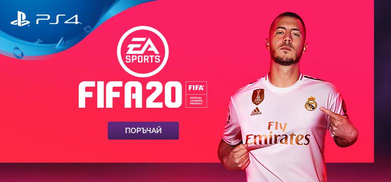 FIFA 20 - вече налична