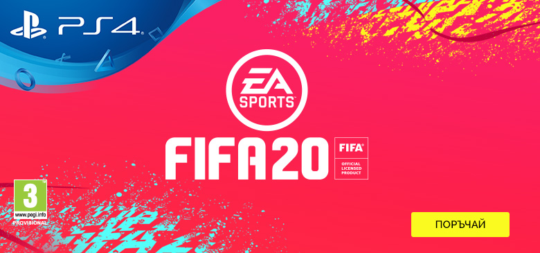 FIFA 20 вече налична за поръчки