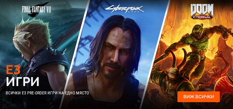 E3 игри