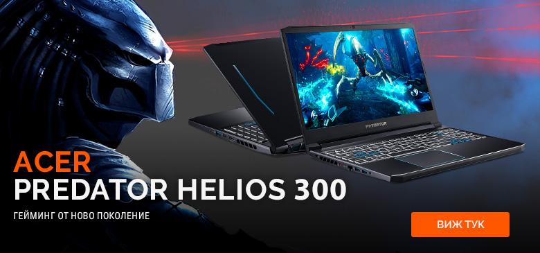 Acer Helios 300 - новата генерация