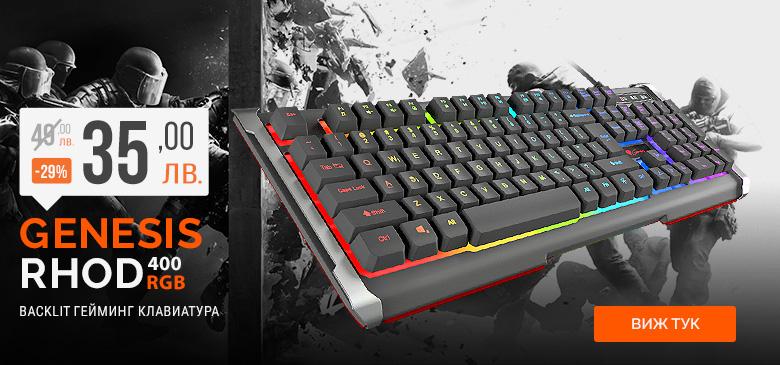 Клавиатура Genesis RHOD 400 RGB с -29% отстъпка