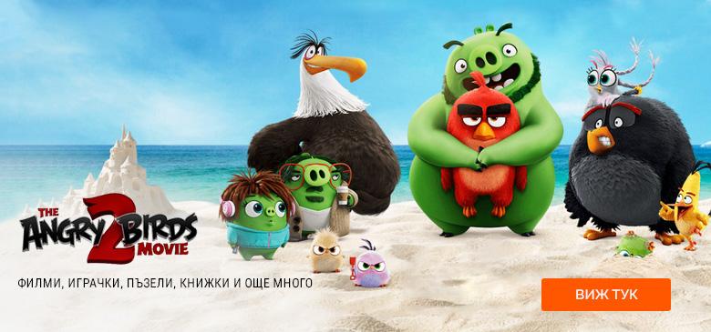 Angry Birds продукти