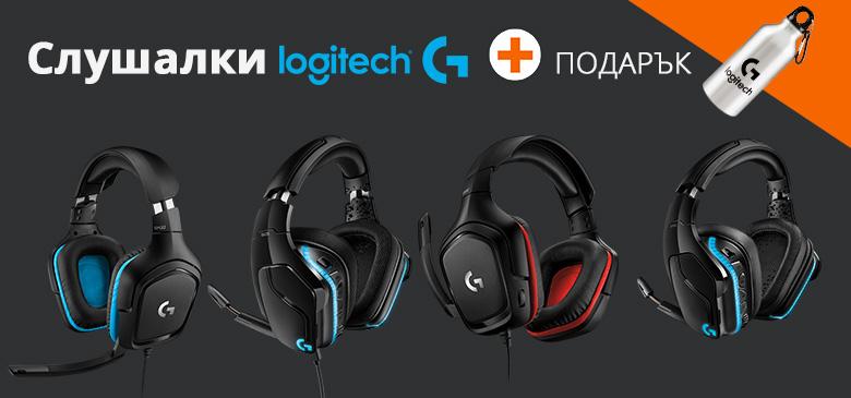 Нови гейминг слушалки Logitech с подарък