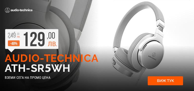 Слушалки Audio-Technica ATH-SR5WH с -48%