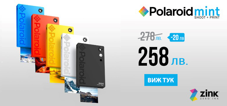 PolaroidMint с -7%