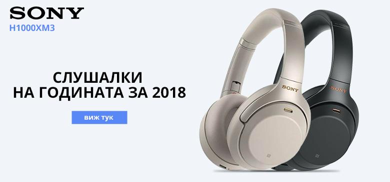 Слушалките Sony WH-1000XM3 с -19% отстъпка!
