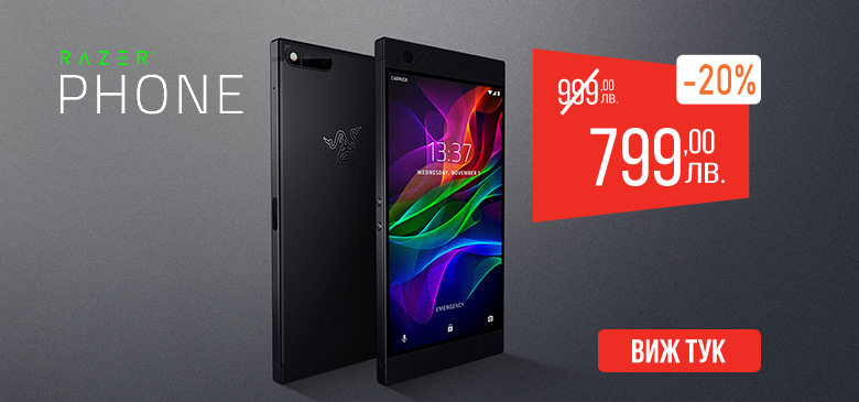 Razer Phone 64GB с -20%