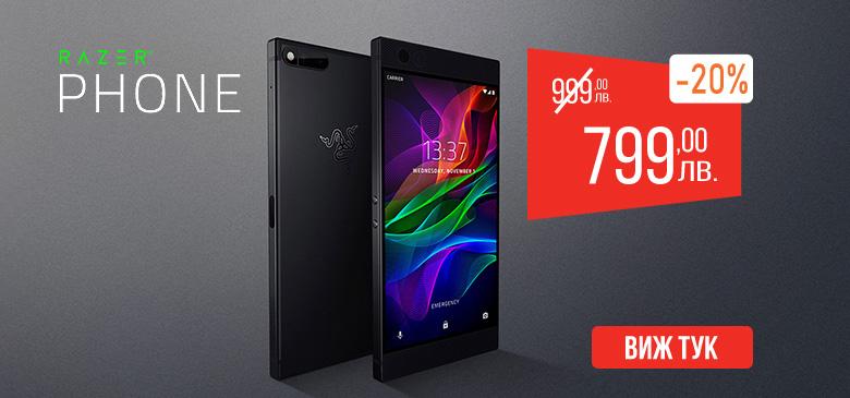 Razer Phone с 20% отстъпка