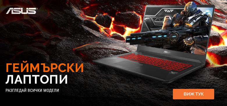 Гейминг лаптопи Asus