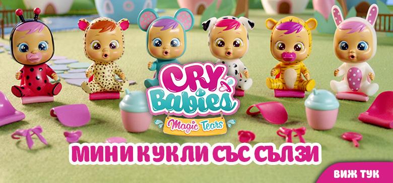 Mini Crybabies