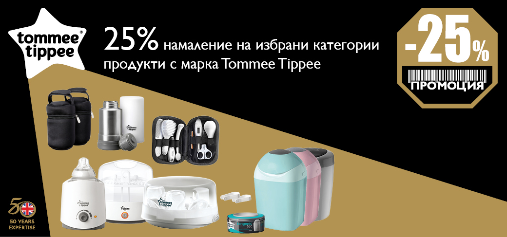 Tommee Tippee - 25%