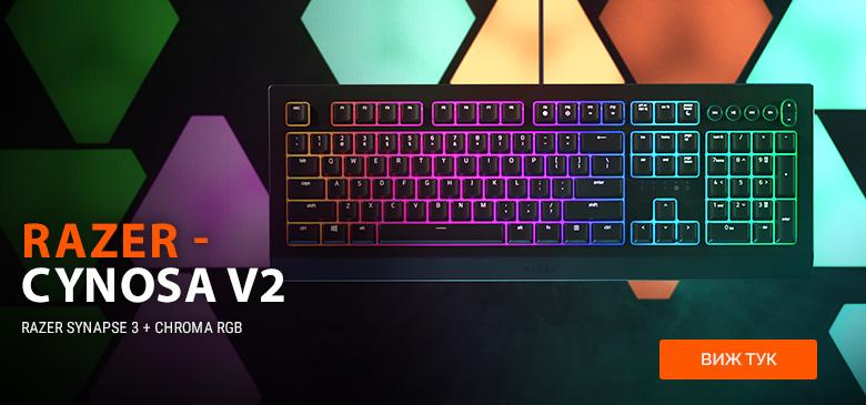 Клавиатура Razer - Cynosa V2!