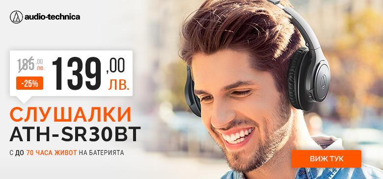 Слушалки Audio-Technica ATH-SR30BTBK с -25% отстъпка!