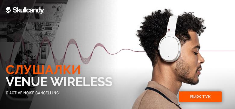 Поръчай предварително слушалките Skullcandy Venue Wireless!