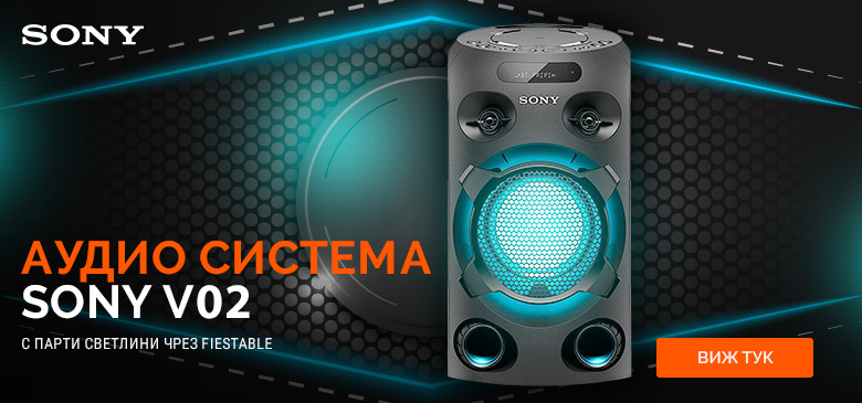 Парти колонка Sony V02