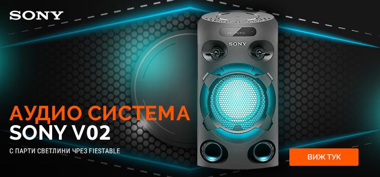 Парти колонка Sony V02!