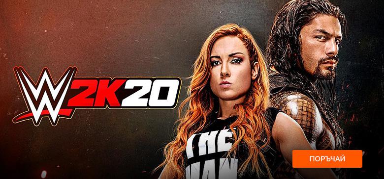 WWE 2k20 - поръчай сега