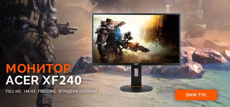 Acer XF240 на супер цена