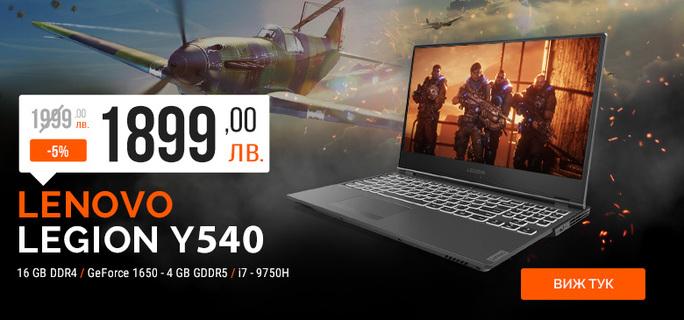 Lenovo Legion Y540 - играй на max