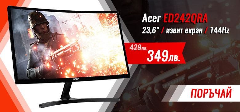 Mонитор Acer - 144hz