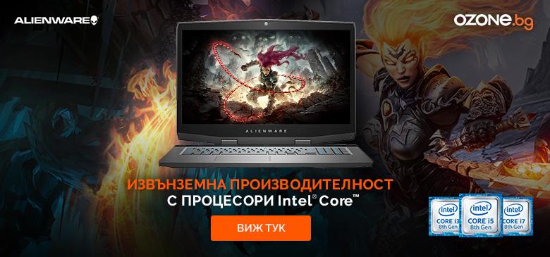 Alienware с промо цена до -12%