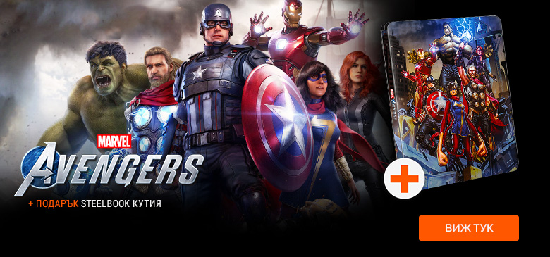 Marvel's Avengers с подарък Steelbook кутия