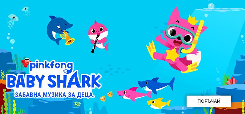 The Best of Baby Shark