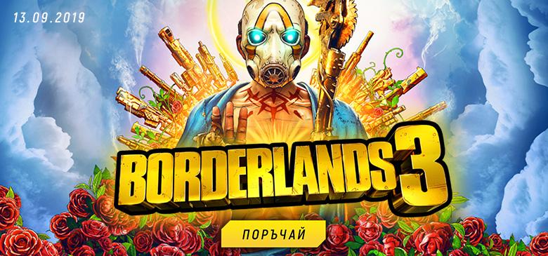 Игри - PC - Borderlands 3