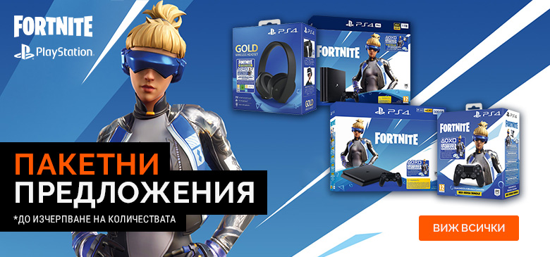PlayStation + Fortnite